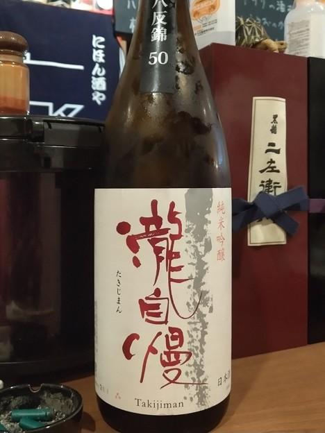瀧自慢 純米吟醸 八反錦50