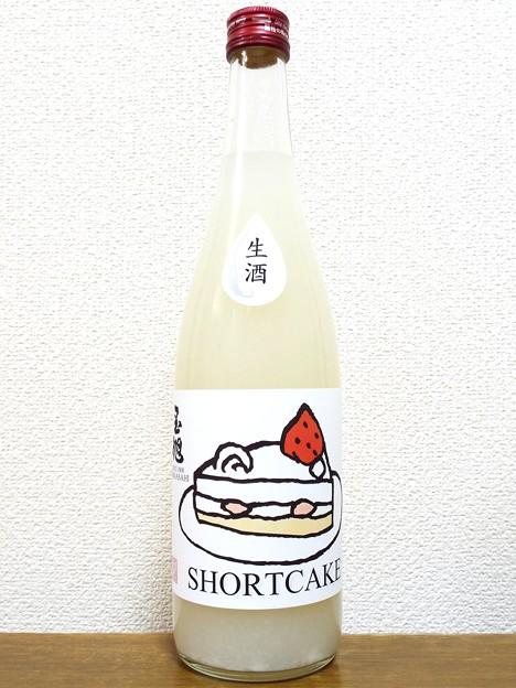 玉旭 SHORTCAKE にごり生酒
