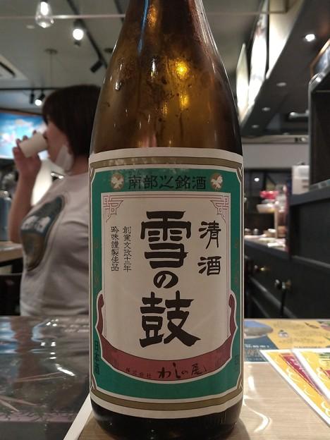 わしの尾 雪の鼓 純米酒