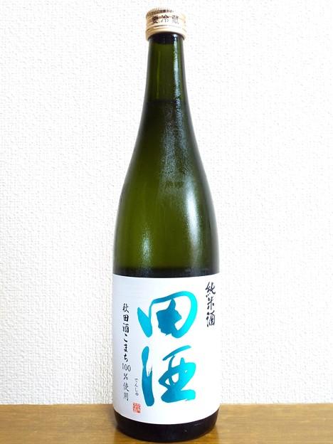 Photos: 田酒 純米酒68 秋田酒こまち