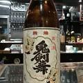 Photos: 喜久盛 鬼剣舞 特別純米 生原酒