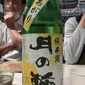 Photos: 月の輪 純米酒 秋あがり