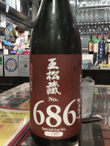 桃川 王松蔵 ひやおろし 純米原酒 No.686