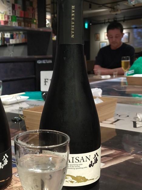 八海山 瓶内二次発酵酒 あわ
