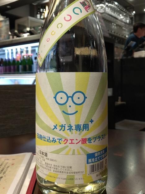萩の鶴 メガネ専用+(プラス)