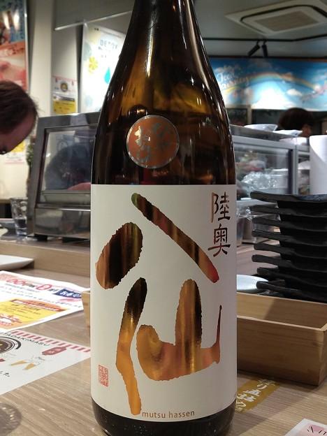 陸奥八仙 純米吟醸 ひやおろし オレンジラベル