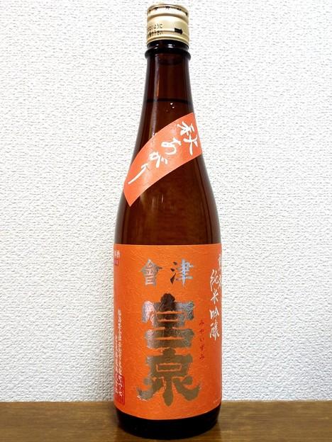 會津宮泉 熟成純米吟醸 秋あがり 火入