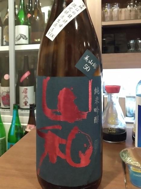 山和 純米吟醸 生原酒 美山錦