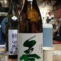 Photos: 吾有事 純米吟醸 山の頂 ひやおろし