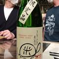 Photos: まんさくの花 純米吟醸 亀ラベル