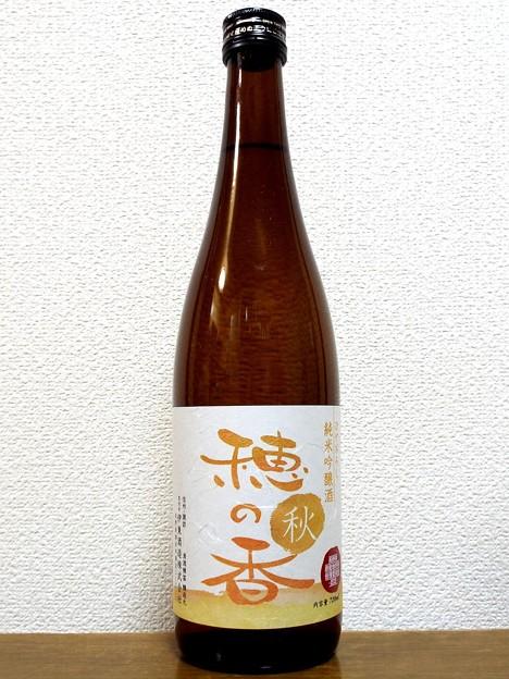 横笛 秋穂の香 ひやおろし 純米吟醸酒