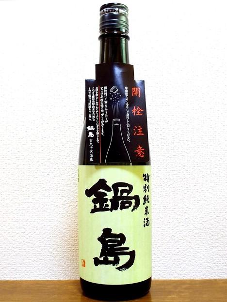 Photos: 鍋島 特別純米酒 プロトタイプ