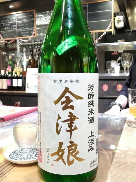会津娘 芳醇純米酒 上汲み