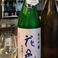 Photos: 花邑 秋田酒こまち 純米吟醸 生酒