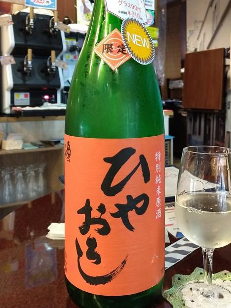 Photos: 奥の松 特別純米原酒 ひやおろし