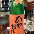 奥の松 特別純米原酒 ひやおろし
