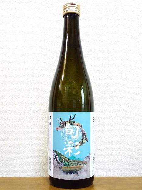 Photos: 旬彩 純米酒