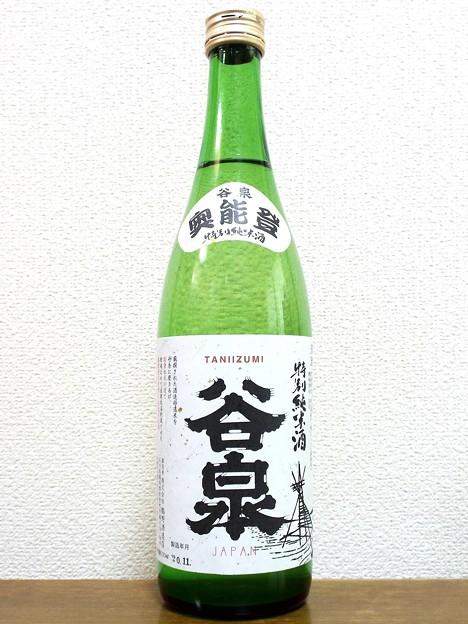 谷泉 特別純米酒