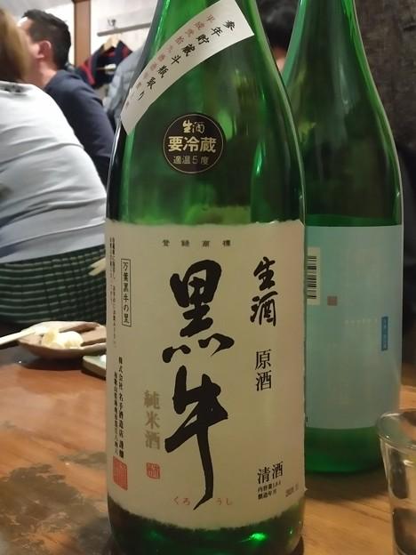 黒牛 純米酒 斗瓶取り参年貯蔵生原酒