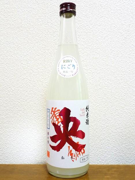 Photos: 央 純米酒 桃ラベル にごり 番外編 生酒 R2BY