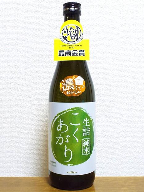 KONISHI 純米酒 こくあがり