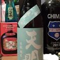 Photos: 天明 生酛 特別純米 本生 IMADEYA限定仕込