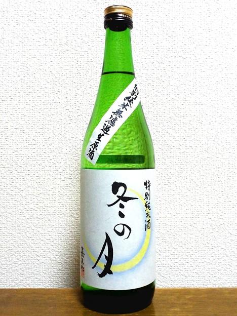 嘉美心 冬の月 復刻版 特別純米 無濾過生原酒