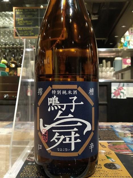 鳴子舞 特別純米酒