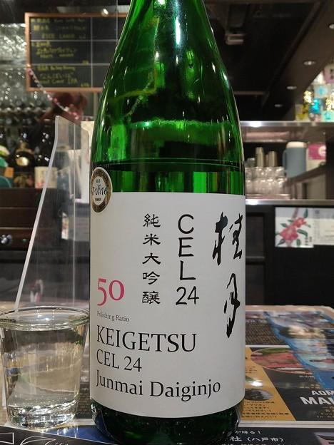 桂月 CEL24 純米大吟醸50