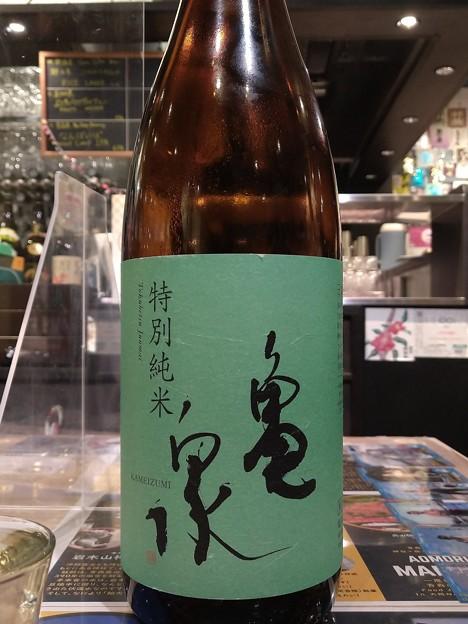 亀泉 特別純米酒