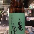 Photos: 亀泉 特別純米酒