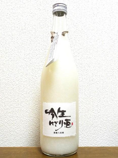 酒屋八兵衛 吟生にごり酒 純米吟醸 活性生酒