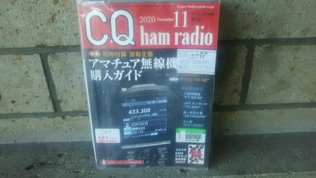 DSC_9460