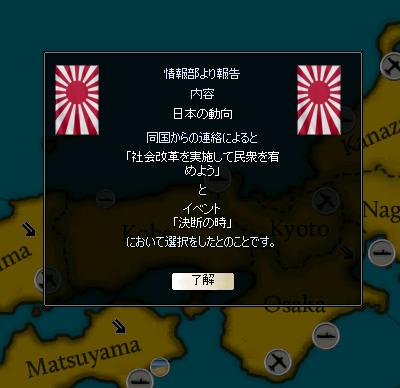 http://art5.photozou.jp/pub/505/3256505/photo/265330484.v1586840535.png
