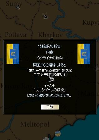 http://art5.photozou.jp/pub/505/3256505/photo/265331873.v1586855164.png