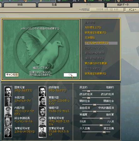 http://art5.photozou.jp/pub/505/3256505/photo/265351351.v1587108771.png