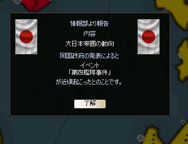 http://art5.photozou.jp/pub/505/3256505/photo/265351429.v1587109464.png