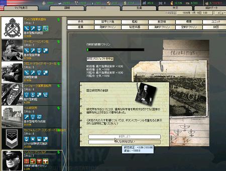 http://art5.photozou.jp/pub/505/3256505/photo/265351462.v1587109677.png