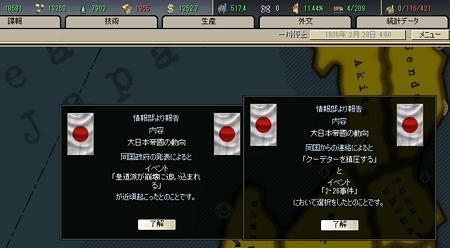 http://art5.photozou.jp/pub/505/3256505/photo/265351503.v1587110000.png