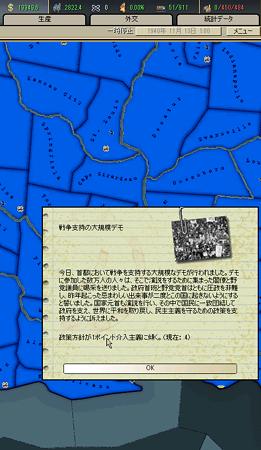 http://art5.photozou.jp/pub/505/3256505/photo/265381156.v1588608008.png