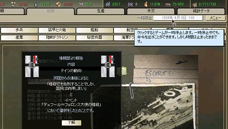 http://art5.photozou.jp/pub/505/3256505/photo/266648075.v1603178181.png