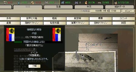 http://art5.photozou.jp/pub/505/3256505/photo/266648544.v1603183060.png