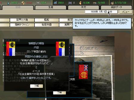 http://art5.photozou.jp/pub/505/3256505/photo/266648556.v1603183089.png