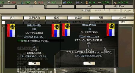 http://art5.photozou.jp/pub/505/3256505/photo/266648598.v1603183477.png