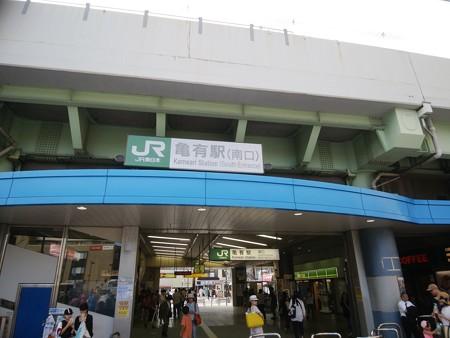 DSC_0876