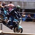 Photos: エクストリームバイク