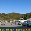 Photos: CIMG9485