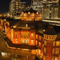 写真: 東京駅 #3