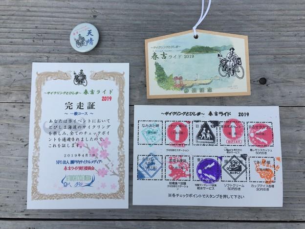サイクリングとびしま春吉ライド2019 #14