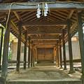 Photos: 和霊神社 #8